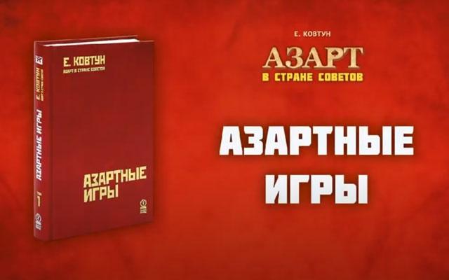 2012_AVSSSR.jpg